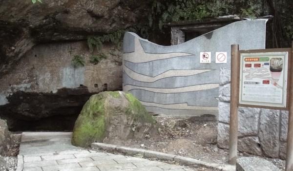佛手洞 Buddha hand cave