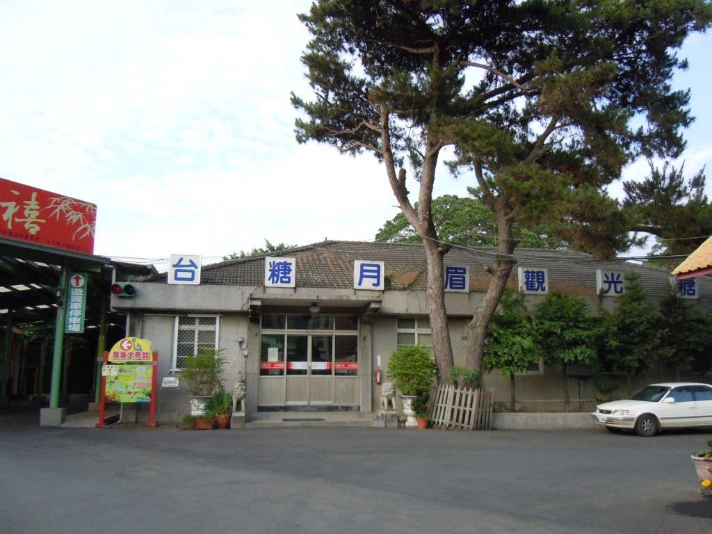 月眉觀光糖廠包車旅遊景點介紹