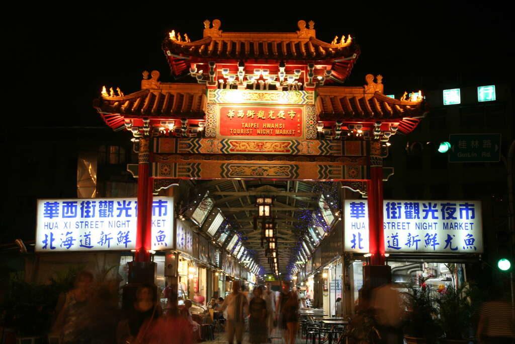 華西街,艋舺華西街,台北華西街,萬華艋舺,華西街觀光夜市,華西街小吃,華西街美食