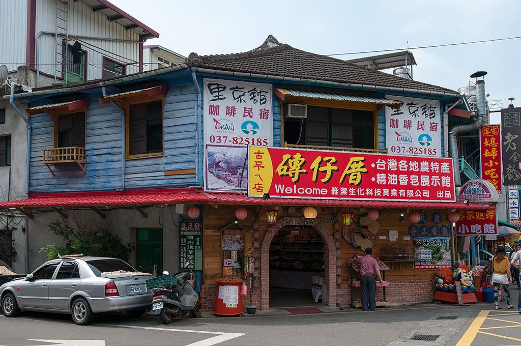 南庄老街 Nanzhuang Old Street
