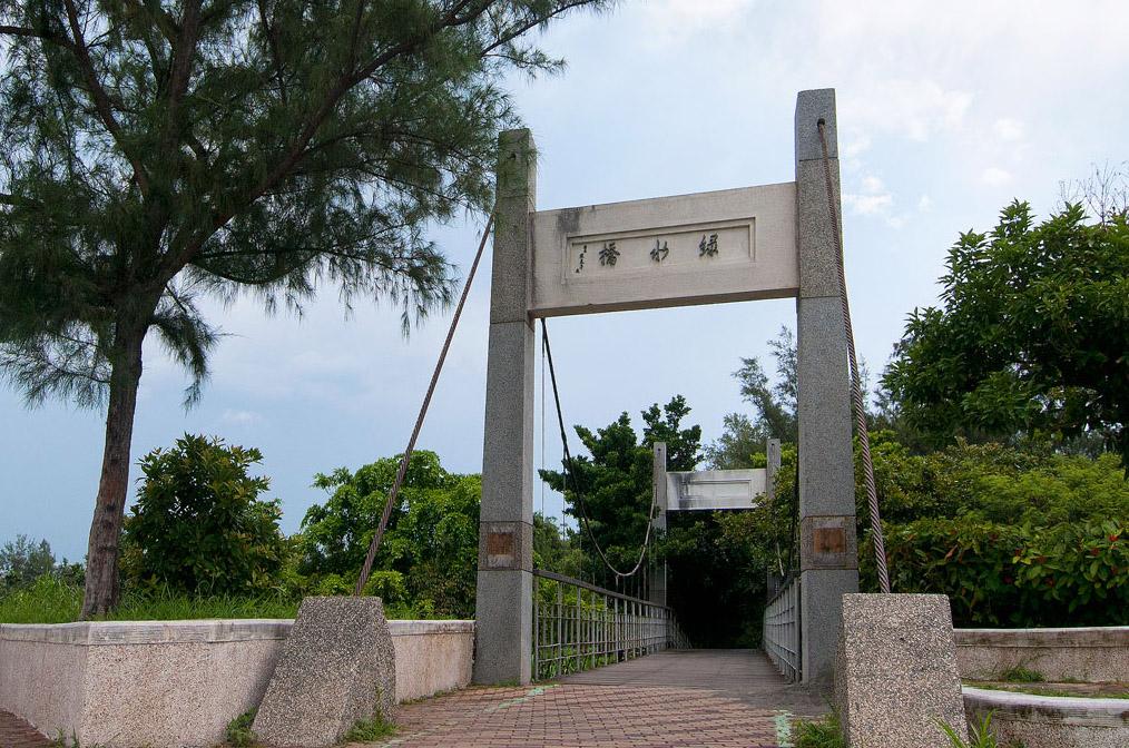 臺東森林公園,台東,台東包車