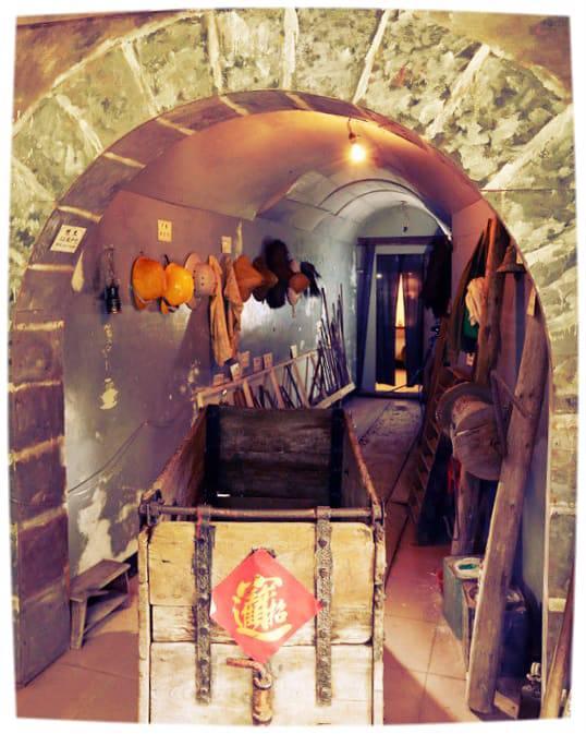 新北,九份,金礦博物館