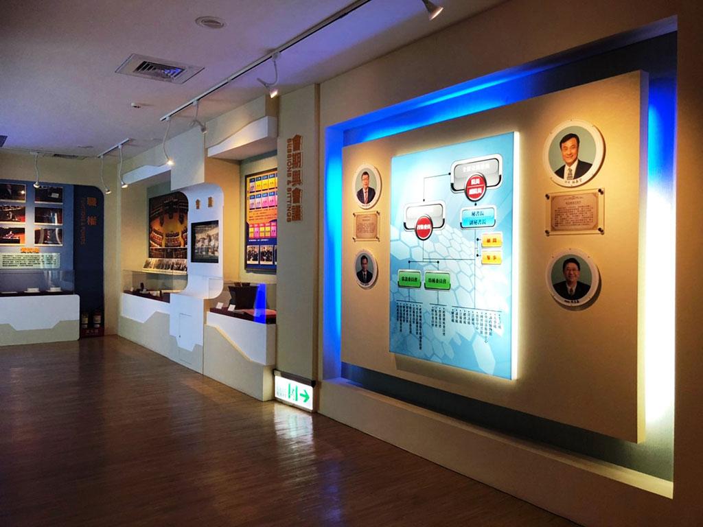立法院議政博物館,民主政治,博物館