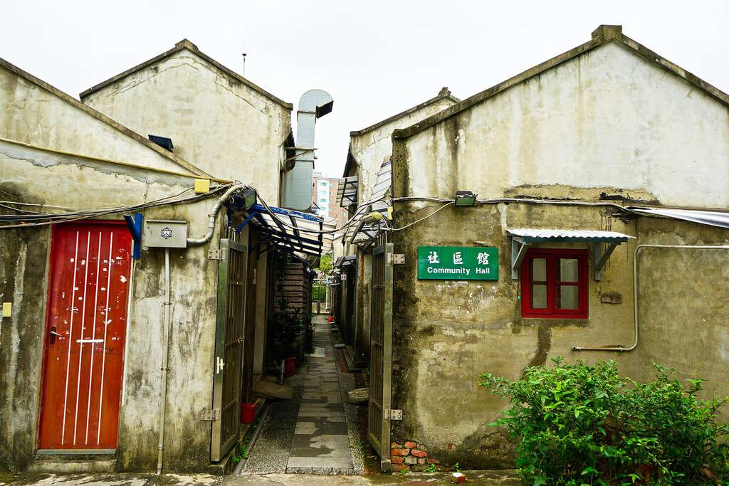 四四南村,台北包車,台北