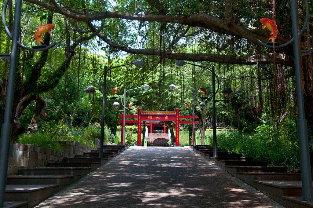 鯉魚山公園 Liyu (Carp) Mountain Park