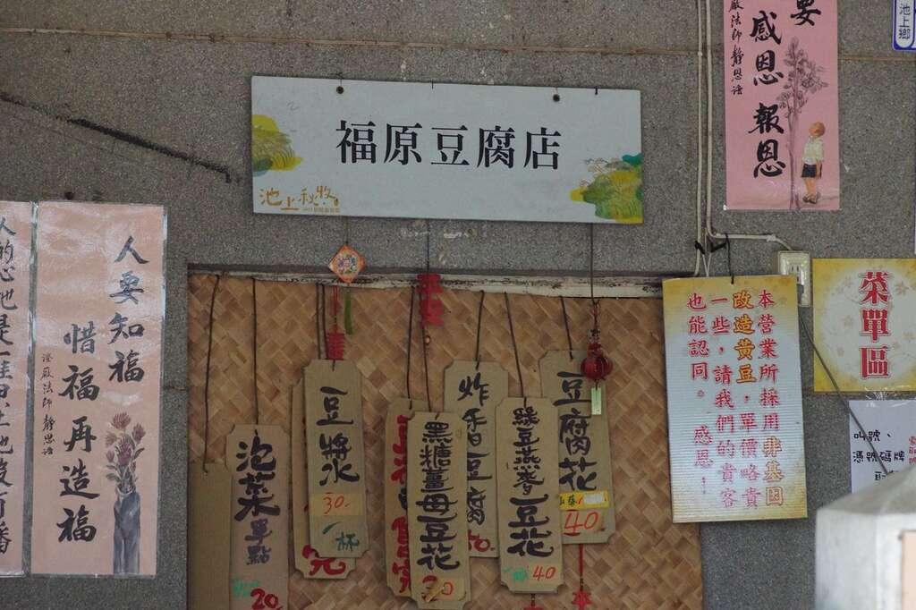 台東包車旅遊、台東三天兩夜行程-伯朗大道、小野柳、山度空間